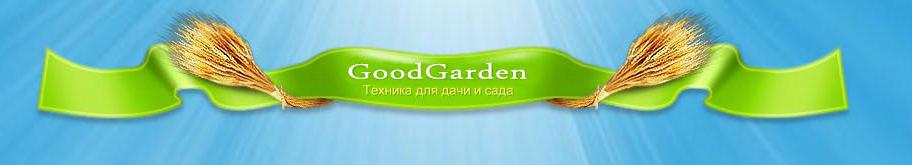 goodgarden.jpg