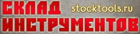 stocktools.jpg