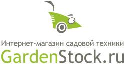 gardenstock.jpg