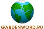gardenword.jpg